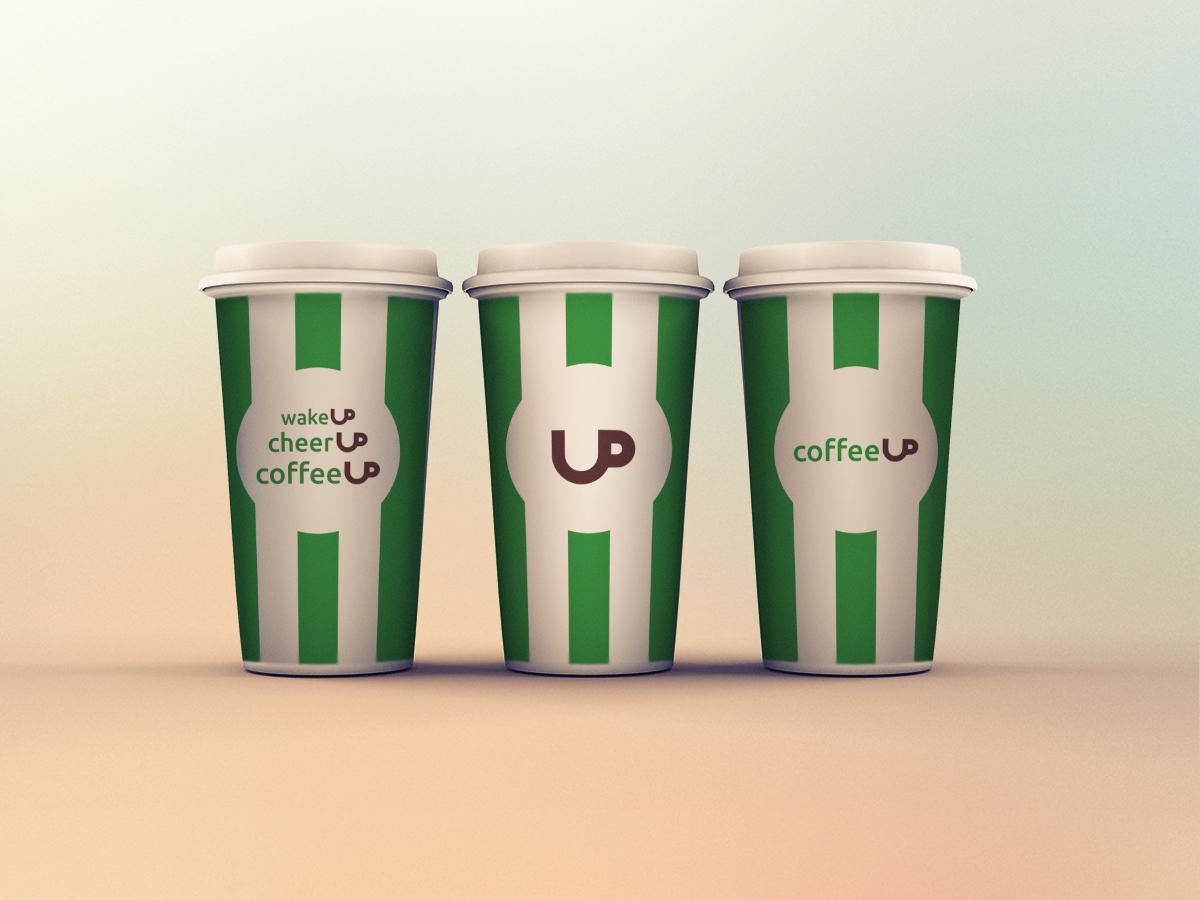 coffeeup 3